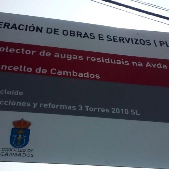 PUBLICIDADE DO SERVIZO DE CONTRATACIÓN. COLECTOR DE AUGAS RESIDUAIS NA AVDA. DE VILAGARCÍA