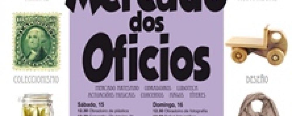 MERCADO DOS OFICIOS