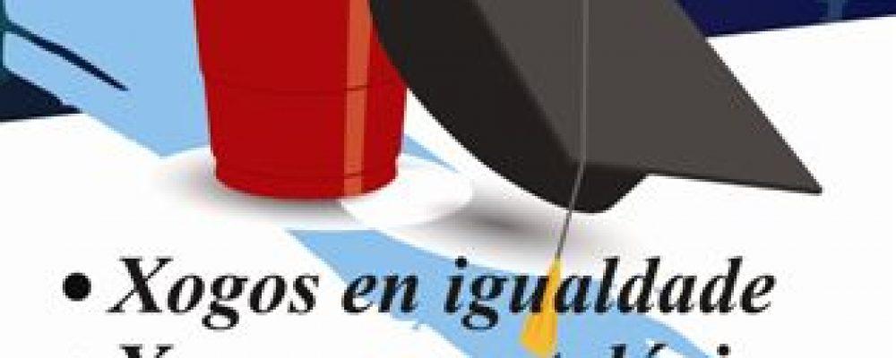 CURSOS DE XOGOS EN IGUALDADE E XOGOS XERONTOLÓXICOS NA OMIX