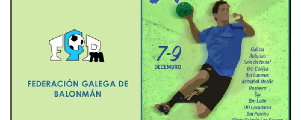 VI Torneo Deputación de Pontevedra de Balonmán
