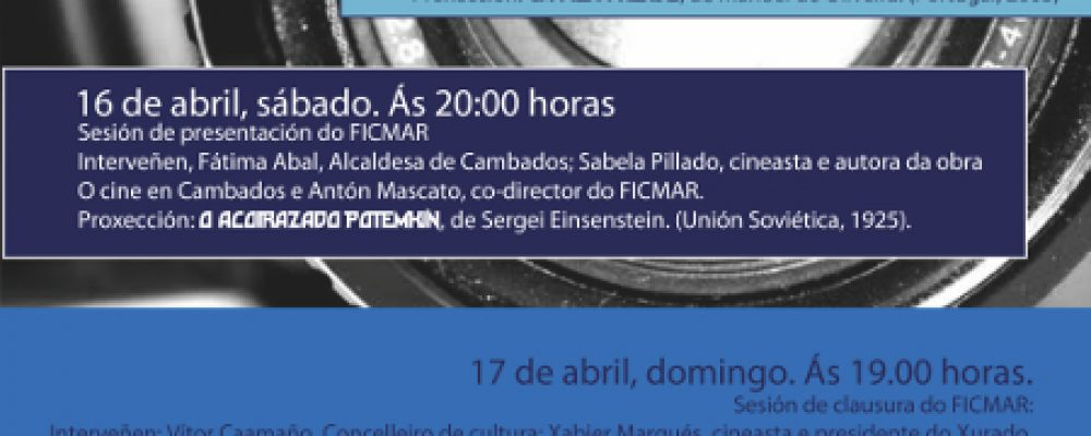 FESTIVAL INTERNACIONAL DE CINE MARÍTIMO FICMAR