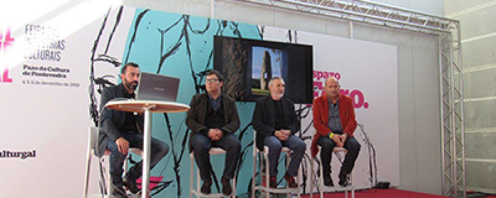 PRESENTACIÓN DAS PRIMEIRAS XORNADAS SOBRE PAISAXES INTERIORES DA FUNDACIÓN MANOLO PAZ