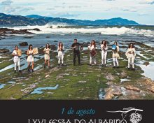 Kepa Junquera e a Orquestra de Jazz de Galicia actuarán no Albariño