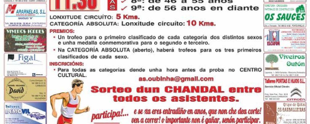 XXVIII MARATÓN POPULAR DE OUBIÑA (MEMORIAL MANUEL MARIÑO CASTRO)