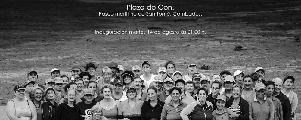"""Exposición fotográfica: """"Mariscadoras"""", de Adrián Baúlde"""