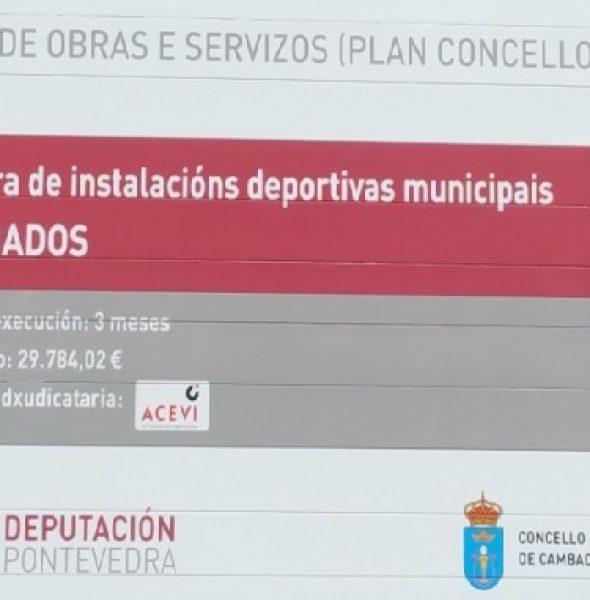 REMATE DAS OBRAS DE MELLORA EN INSTALACIÓNS DEPORTIVAS MUNICIPAIS.