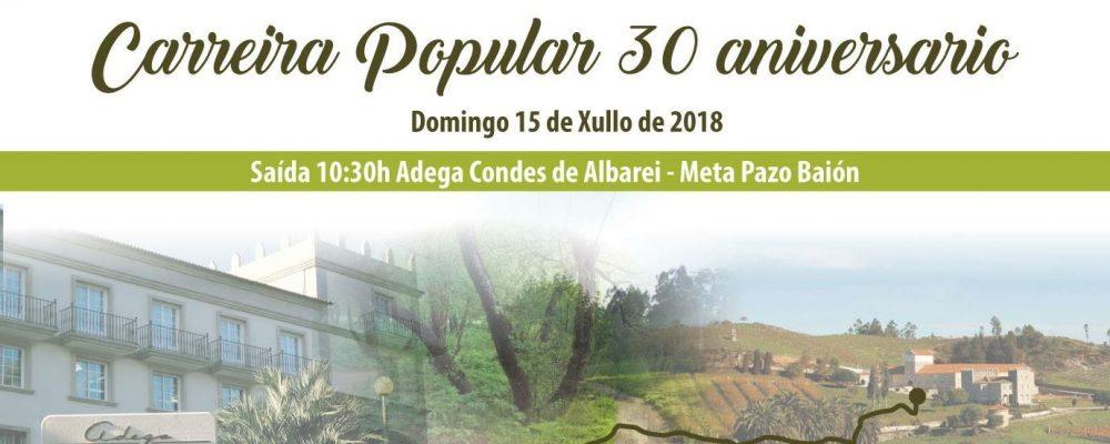 Carreira popular polo 30 aniversario da adega Condes de Albarei