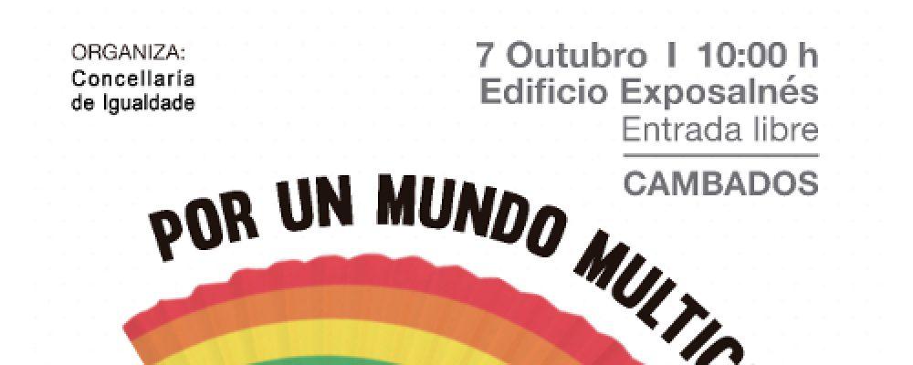 I SIMPOSIO LGTBI DE GALICIA
