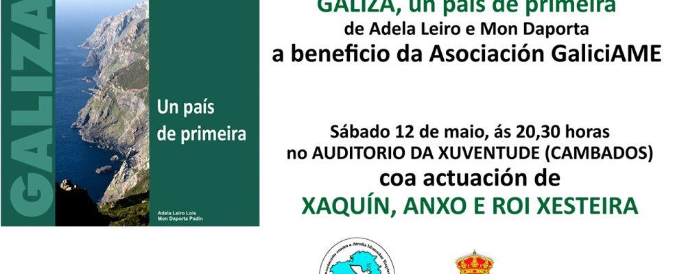 """Presentación do libro """"Galiza, un país de primeira"""" de Adela Leiro e Mon Daporta"""