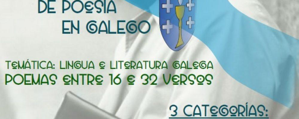 CAMBADOS CELEBRARÁ O DÍA DAS LETRAS GALEGAS CON OFRENDA FLORAL, LECTURA DE POEMAS DE CARVALHO CALERO E CONCURSO DE POESÍA