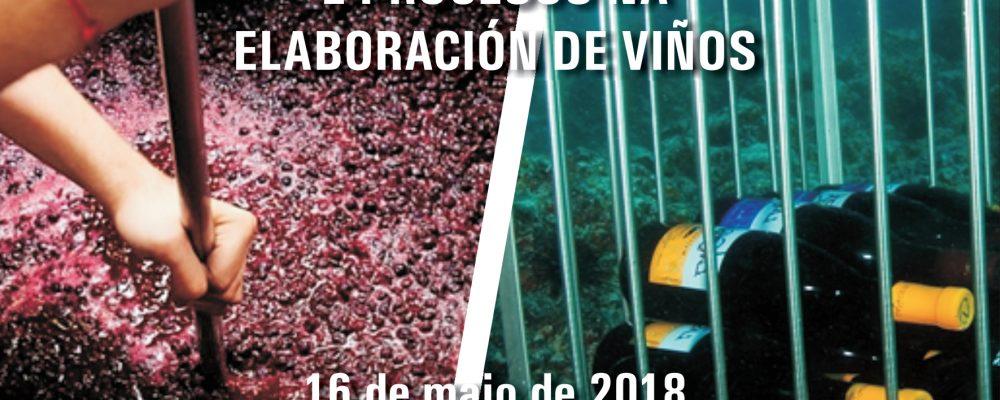 Xornada técnica: novas tendencias e procesos na elaboración de viños